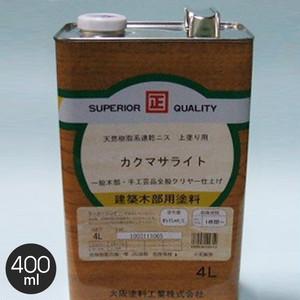 【大阪塗料】カクマサライト 0.4L 黄褐色透明