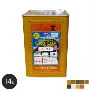 【大阪塗料】ニューボンデンガーデンカラー 14L