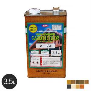 【大阪塗料】ニューボンデンガーデンカラー 3.5L