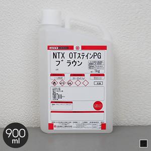 【大阪塗料】NTX・OTステインPG 0.9kg ブラック