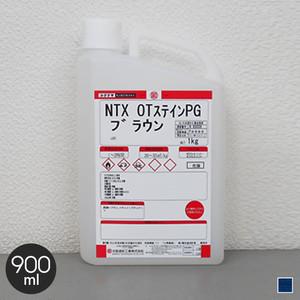 【大阪塗料】NTX・OTステインPG 0.9kg ブルー