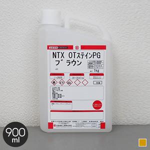 【大阪塗料】NTX・OTステインPG 0.9kg エロー