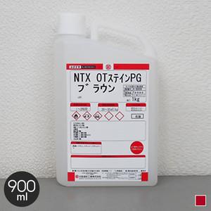 【大阪塗料】NTX・OTステインPG 0.9kg レッド