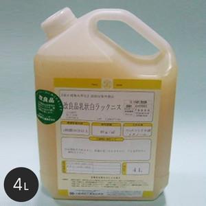 【大阪塗料】酒精ニス (改良)乳状白ラックニス 4L 乳白色