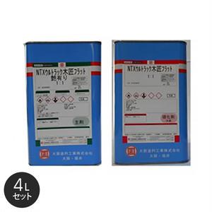 【大阪塗料】NTXウルトラック木匠フラット(主剤・硬化剤セット)(艶有り) 4L 透明