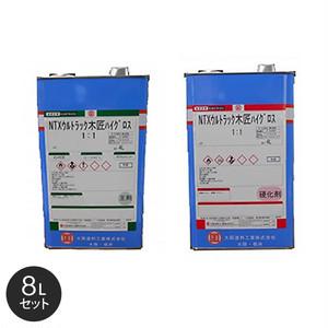 【大阪塗料】NTXウルトラック木匠ハイグロス(主剤・硬化剤セット) 8L 透明