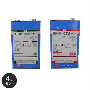 【大阪塗料】NTXウルトラック木匠シーラー(主剤・硬化剤セット) 4L 透明