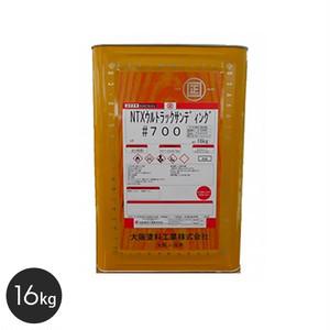 【大阪塗料】NTXウルトラックサンディング#700 16kg 乳白色