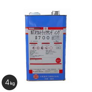 【大阪塗料】NTXウルトラックサンディング#700 4kg 乳白色