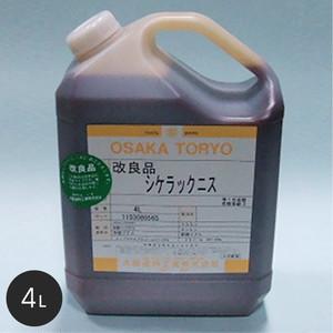 【大阪塗料】酒精ニス (改良)シケラックニス 4L 黄褐色透明