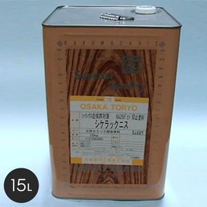 【大阪塗料】シケラックニス 15L 黄褐色透明