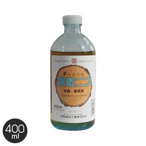 【大阪塗料】速乾ニス 0.4L 褐色透明