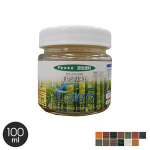 【大阪塗料】ユーロカラー 0.1L