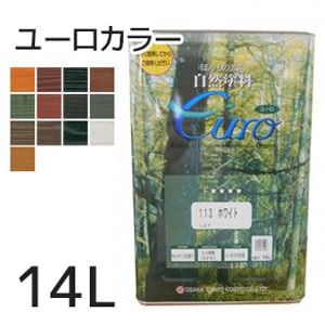 【大阪塗料】ユーロカラー 14L
