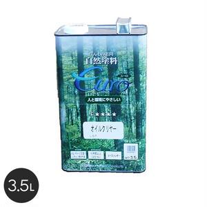 【大阪塗料】ユーロオイルクリヤー 3.5L 透明