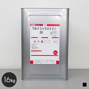【大阪塗料】ウルトラックステイン 16L 茶色