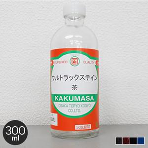 【大阪塗料】ウルトラックステイン 0.3L