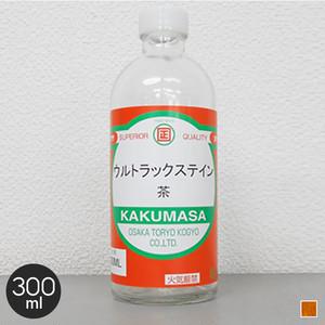 【大阪塗料】ウルトラックステイン 0.3L 黄色
