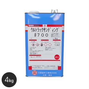 【大阪塗料】ウルトラックサンディング#700 4kg 乳白色