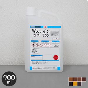 【大阪塗料】Wステイン 0.9L