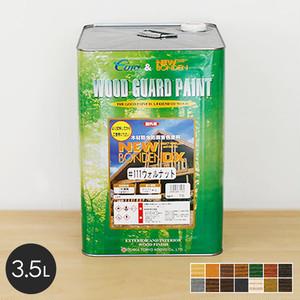【大阪塗料】ニューボンデンDX 3.5L