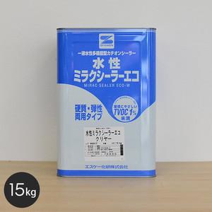 【エスケー化研】水性ミラクシーラーエコ 15kg