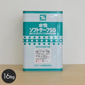 【エスケー化研】水性ソフトサーフSG 16kg ホワイト