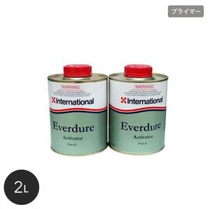 International プライマー エバデュア 容量2Lセット