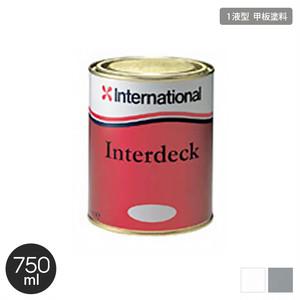 International 甲板塗料 インターデッキ 容量750ml
