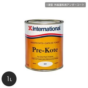 International 外板塗料用アンダーコート プリコート 容量1L