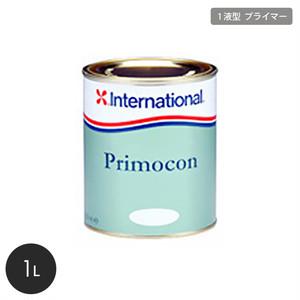International プライマー プリモコン 容量1L