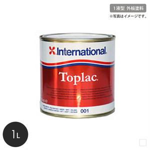 International 外板塗料 トップラック スノーホワイト 容量1L