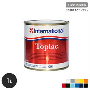 International 外板塗料 トップラック 容量1L