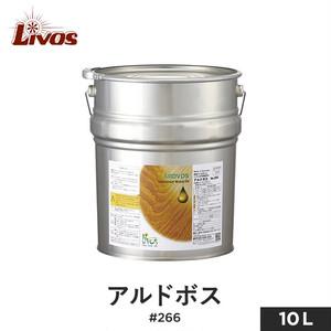 リボス 自然健康塗料 木部用オイル 室内用クリア(ツヤなし) アルドボス #266 10L