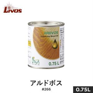 リボス 自然健康塗料 木部用オイル 室内用クリア(ツヤなし) アルドボス #266 0.75L