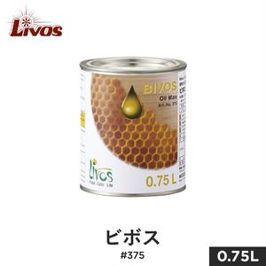 リボス 自然健康塗料 木部用蜜蝋オイルワックス 室内用 ビボス #375 0.75L