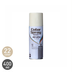 低臭で扱いやすく、幅広い用途に使用出来る高光沢の水性カラースプレーベーシック 400ML