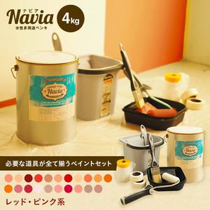 壁紙にも塗れる水性ペンキNavia 道具付きペイントチャレンジセット レッド・ピンク系 4kg