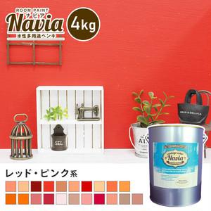 壁紙にも塗れる 水性多用途ペンキ ROOM PAINT Navia レッド・ピンク系 4kg