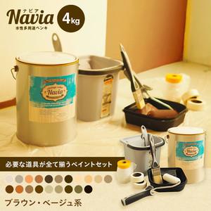 壁紙にも塗れる水性ペンキNavia 道具付きペイントチャレンジセット ブラウン・ベージュ系 4kg