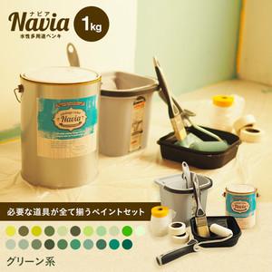 壁紙にも塗れる水性ペンキNavia 道具付きペイントチャレンジセット グリーン系 1kg