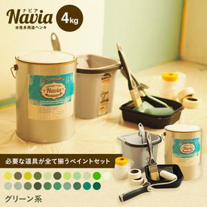 壁紙にも塗れる水性ペンキNavia 道具付きペイントチャレンジセット グリーン系 4kg
