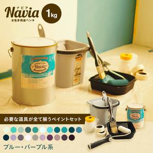 壁紙にも塗れる水性ペンキNavia 道具付きペイントチャレンジセット ブルー・パープル系 1kg