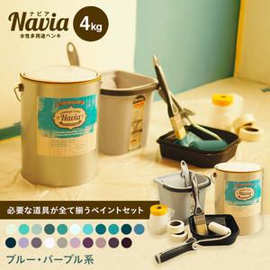 壁紙にも塗れる水性ペンキNavia 道具付きペイントチャレンジセット ブルー・パープル系 4kg
