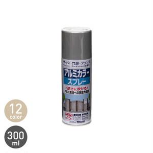 アルミ素材への密着力、耐久性が優れている!アルミカラースプレー 300ml