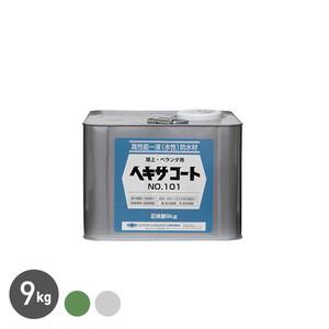 防水材ヘキサコート NO.101 9kg