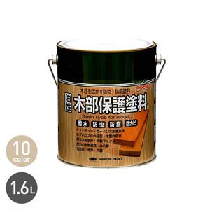 油性木部保護塗料 1.6L