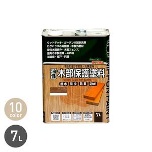 油性木部保護塗料 7L