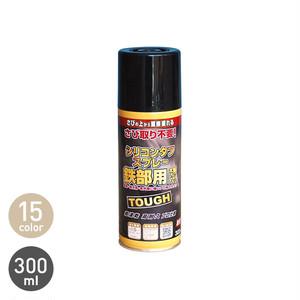 サビに強い油性多用途塗料 シリコンタフ スプレー300ml