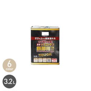 サビに強い油性多用途塗料 シリコンタフ 3.2L